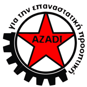 cropped-azadologo-4.png